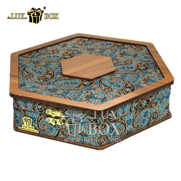 جعبه پذیرایی آجیل و خشکبار ،جعبه چوبی، باکس چوبی آجیل ،بسته بندی آجیل و خشکبار ،جعبه کادویی آجیل،جعبه پذیرایی آجیل و خشکبار لوکس باکس ،جعبه آجیل خشکبار پذیرایی ترمه چوبی لوکس باکس کد LB 013