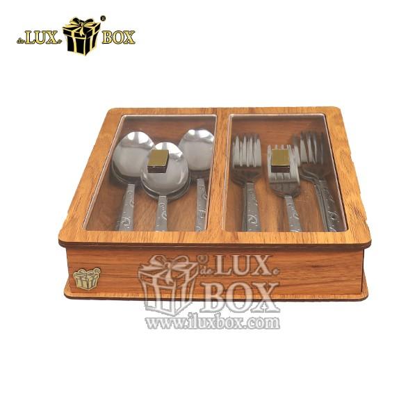 جای قاشق و چنگال چوبی لوکس باکس با کد LB 024 , جای قاشق چنگال چوبی ، باکس چوبی قاشق چنگال چوبی ، جعبه چوبی پذیرایی قاشق چنگال