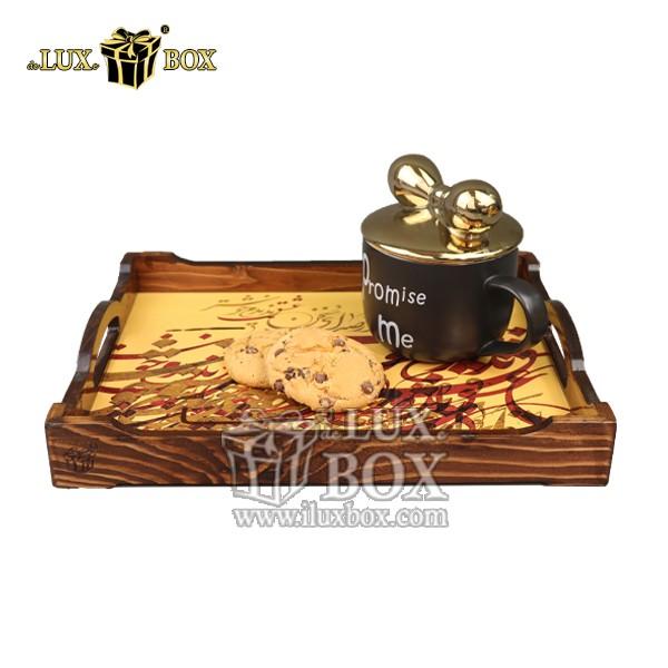 سینی ، سینی چوبی ، سینی پذیرایی ، سینی پذیرایی چوبی ، سینی لوکس ، سینی چوبی با کیفیت ، خرید سینی چوبی ،ظروف سرو و پذیرایی چوبی ، فروش سینی چوبی ،سینی چوبی سنتی ، سینی چوبی سنتی پذیرایی طرح شعر لوکس با