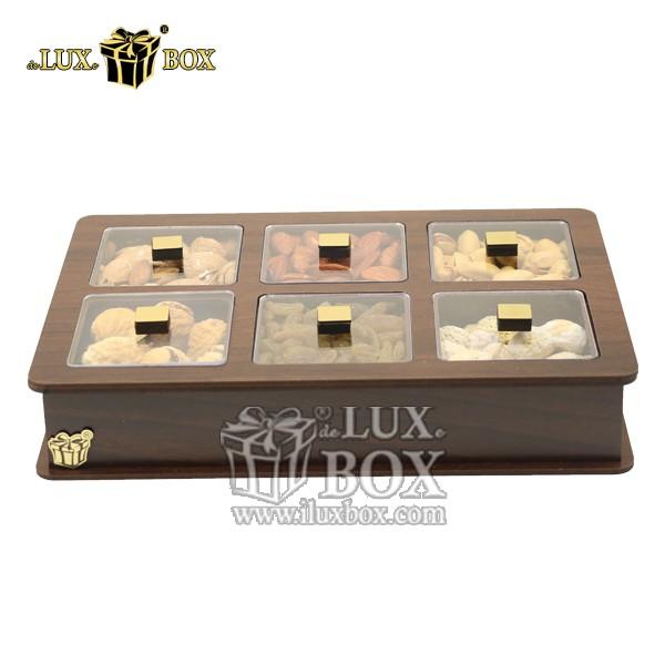 جعبه پذیرایی آجیل و خشکبار چوبی لوکس باکس کد LB11-1 , لوکس باکس، جعبه ، جعبه آجیل، جعبه آجیل و خشکبار،آجیل، خشکبار،بسته بندی آجیل،جعبه ارزان،جعبه ارزان آجیل، جعبه چوبی ارزان،آجیل کادویی، جعبه آجیل کادویی،