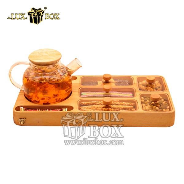 سینی سرو و پذیرایی چوبی آجیل و خشکبار لوکس باکس کد LB403 , لوکس باکس ,جعبه پذیرایی و دمنوش چوبی ,باکس دمنوش ,جعبه پذیرایی و دمنوش ,جعبه پذیرایی دمنوش ,باکس لوکس دمنوش ,جعبه کادویی دمنوش ,بسته بندی چوبی دمنوش ,جعبه پذیرایی و دمنوش لوکس باکس ,جعبه پذیرایی ,جعبه پذیرایی چوبی ,سینی سرو ,سینی سرو پذیرایی ,خرید سینی سرو ,سینی سرو دمنوش ,سینی دمنوش ,سینی پذیرایی ,سینی سرو و پذیرایی چوبی