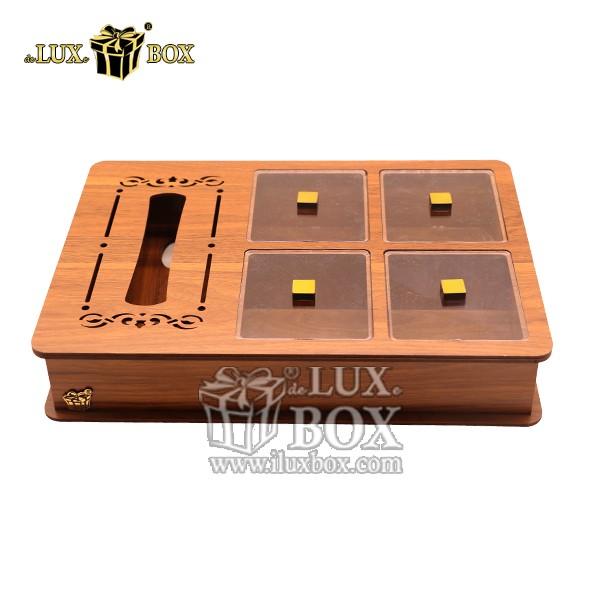 لوکس باکس،جعبه ، جعبه آجیل، جعبه آجیل و خشکبار،آجیل، خشکبار،بسته بندی آجیل،جعبه ارزان،جعبه ارزان آجیل، جعبه چوبی ارزان،آجیل کادویی، جعبه آجیل کادویی،جعبه دستمال کاغذی آجیل و خشکبار