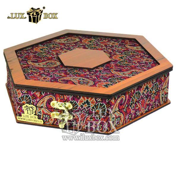 جعبه آجیل خشکبار پذیرایی ترمه چوبی لوکس باکس کد LBL013-R , اکس چوبی آجیل ,بسته بندی چوبی آجیل و خشکبار ,جعبه چوبی آجیل ,جعبه پذیرایی آجیل و خشکبار ,جعبه کادویی آجیل ,فروش جعبه تیلبغاتی ,بسته بندی لوکس ,جعبه شیک آجیل ,جعبه پذیرایی آجیل و خشکبار لوکس باکس ,جعبه چوبی پذیرایی آجیل و خشکبار لوکس باکس ,جعبه آجیل خشکبار پذیرایی ترمه چوبی لوکس باکس