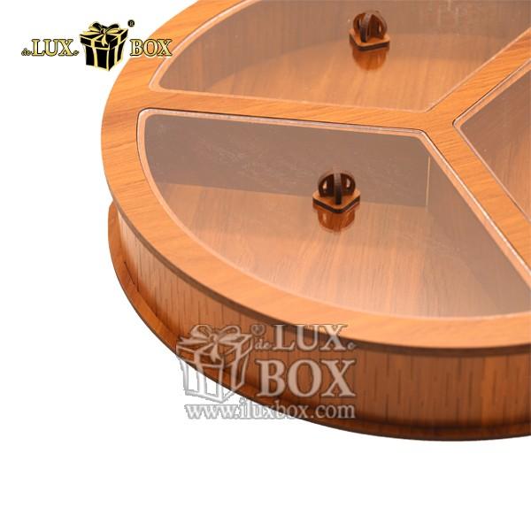 لوکس باکس، جعبه ، جعبه آجیل، جعبه آجیل و خشکبار، آجیل، خشکبار، بسته بندی آجیل، جعبه ارزان، جعبه ارزان آجیل، جعبه چوبی ارزان، آجیل کادویی
